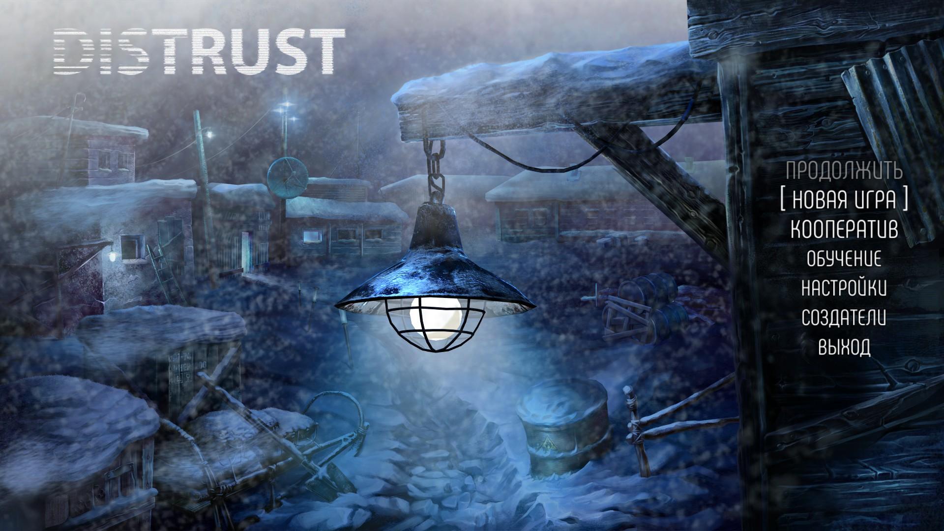 Distrust…