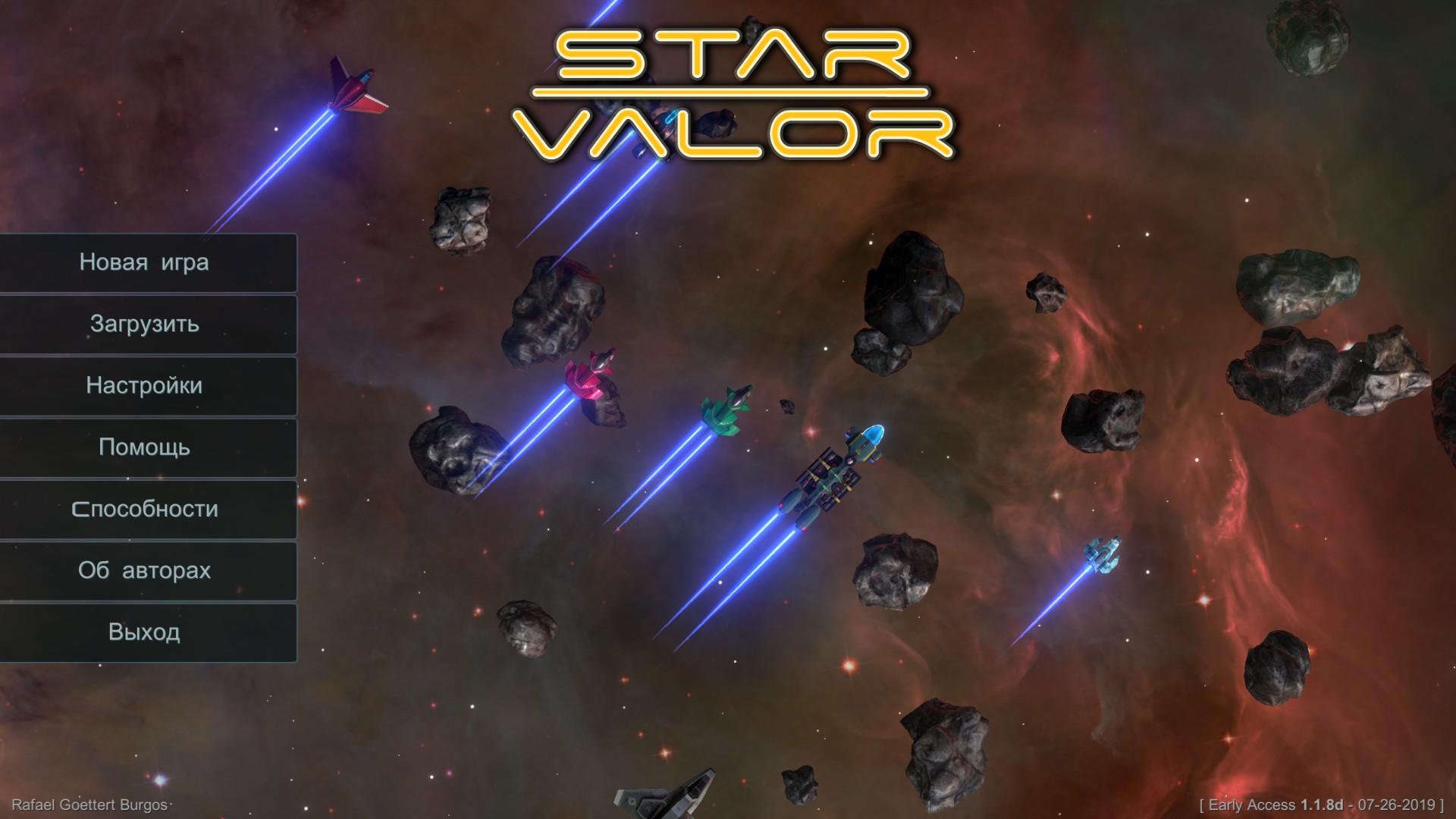 Star Valor…