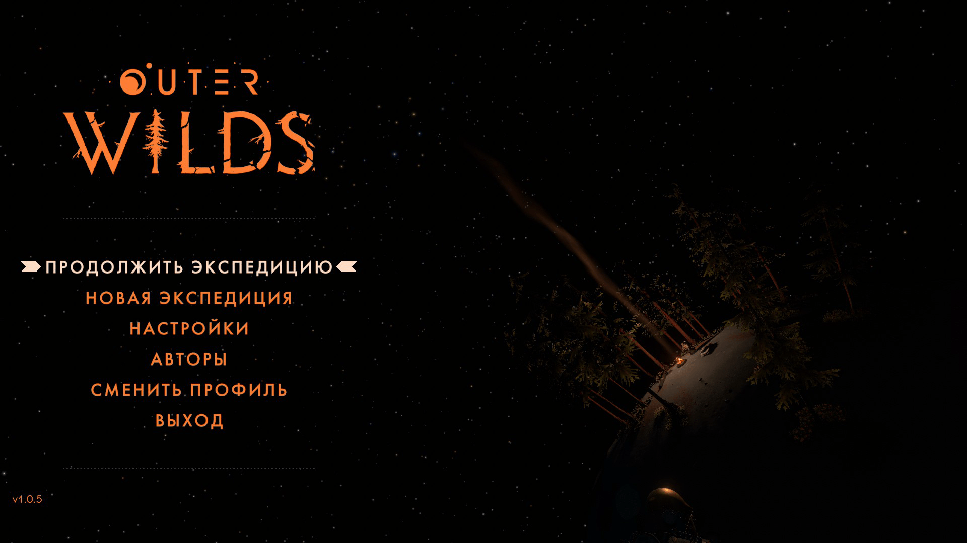 Outer Wilds…