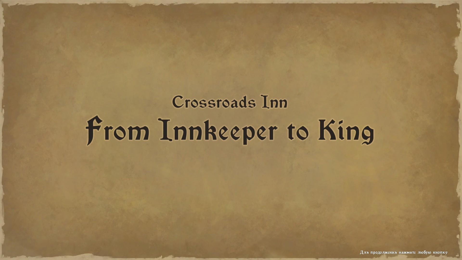 Crossroads Inn…