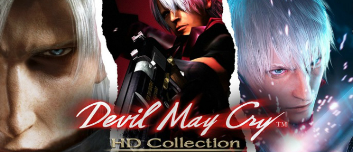 Обзор Devil May Cry HD Collection [PS4. Xbox One. PC] | GameMAG