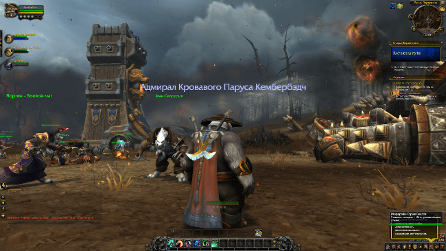 Обзор  World of Warcraft: Battle for Azeroth