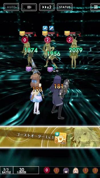 敵C:大回復2000(全体)+攻撃(3ターン目)