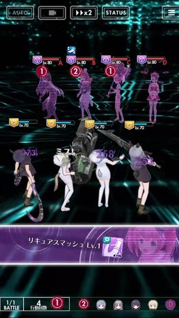 敵C:「継続回復」攻撃(全体)