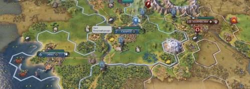 Как переименовать город в civilization 6