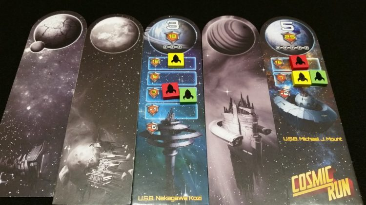 Towards the end of the game, once a few planets have been reached/destroyed, things tighten up dramatically. Finish strong!