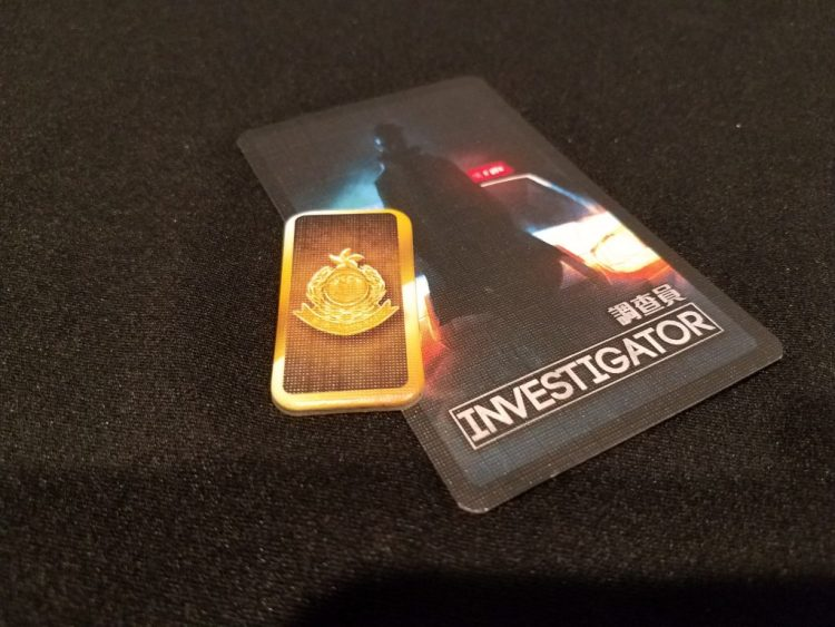 Ready to bet your badge you can figure it out?