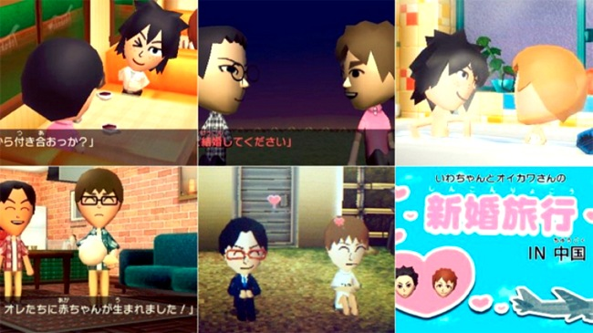 Tomodachi Collection New Life (1)