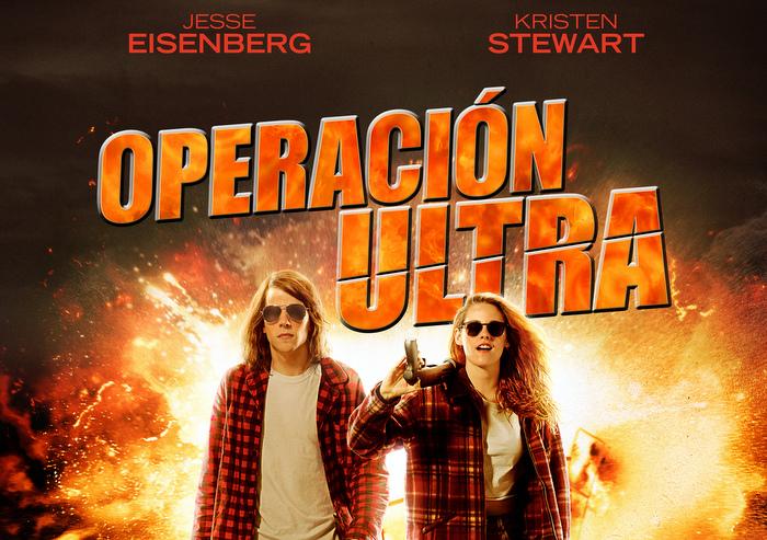 Operacion Ultra (11)