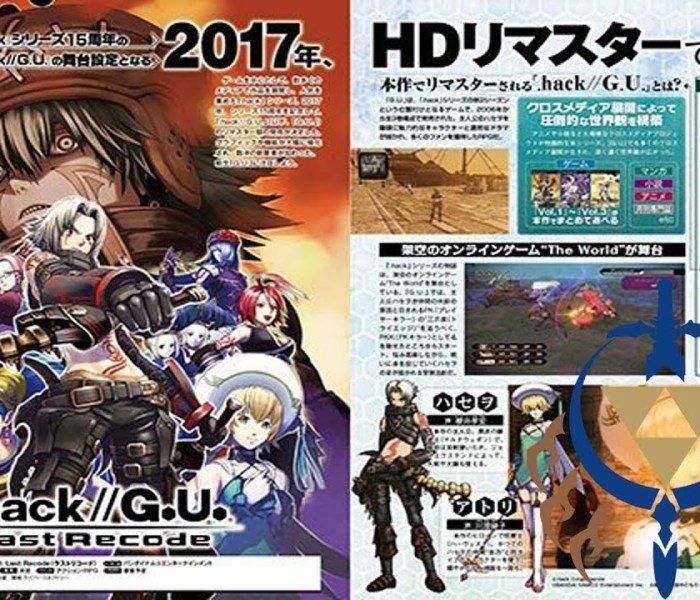 Anunciado .hack//G.U. Last Recode para PS4 y PC