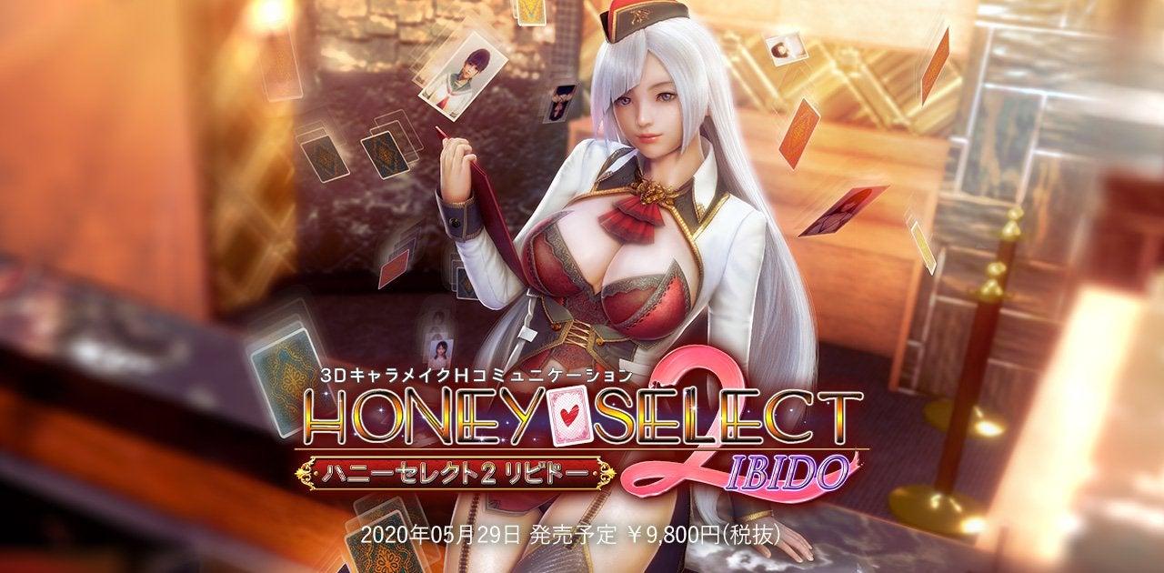 Mod 2 Honey select