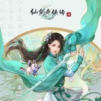 Sword and Fairy 7 [CODEX]