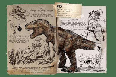 rex official ark survival