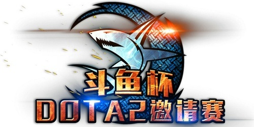 DouyuTV Dota 2 Tournament - Dota 2 Wiki
