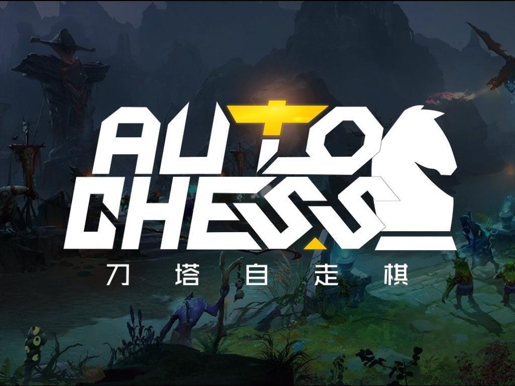 Dota Auto Chess - Dota 2 Wiki