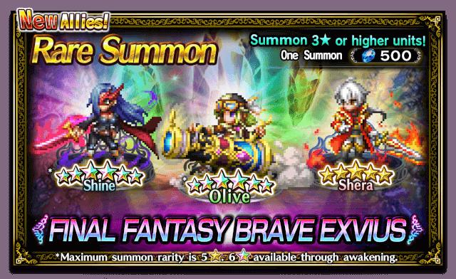 Summon Simulator/20170223 - Final Fantasy Brave Exvius Wiki