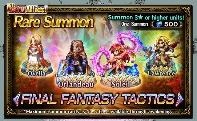 Summon Simulator/20170324 - Final Fantasy Brave Exvius Wiki