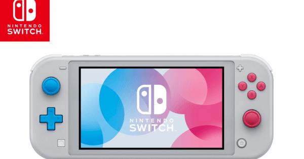 Nintendo Switch Lite Pokemon Switch Lite And What It