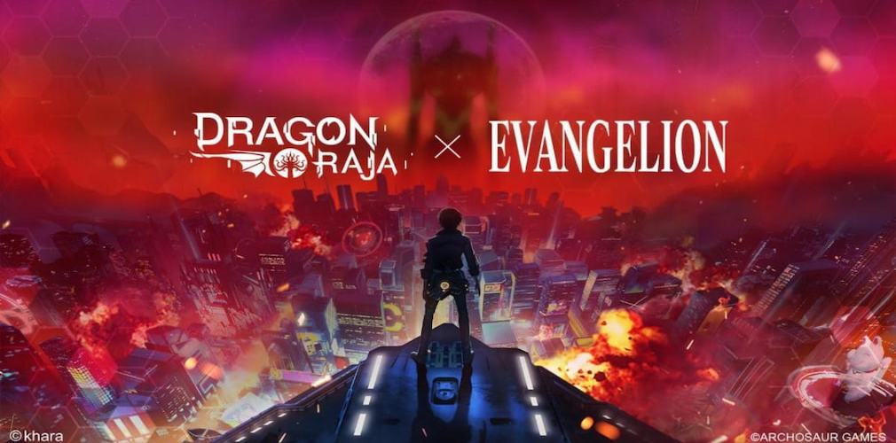 Dragon Raja partners with popular Japanese anime, Evangelion, for a crossover event   Articles
