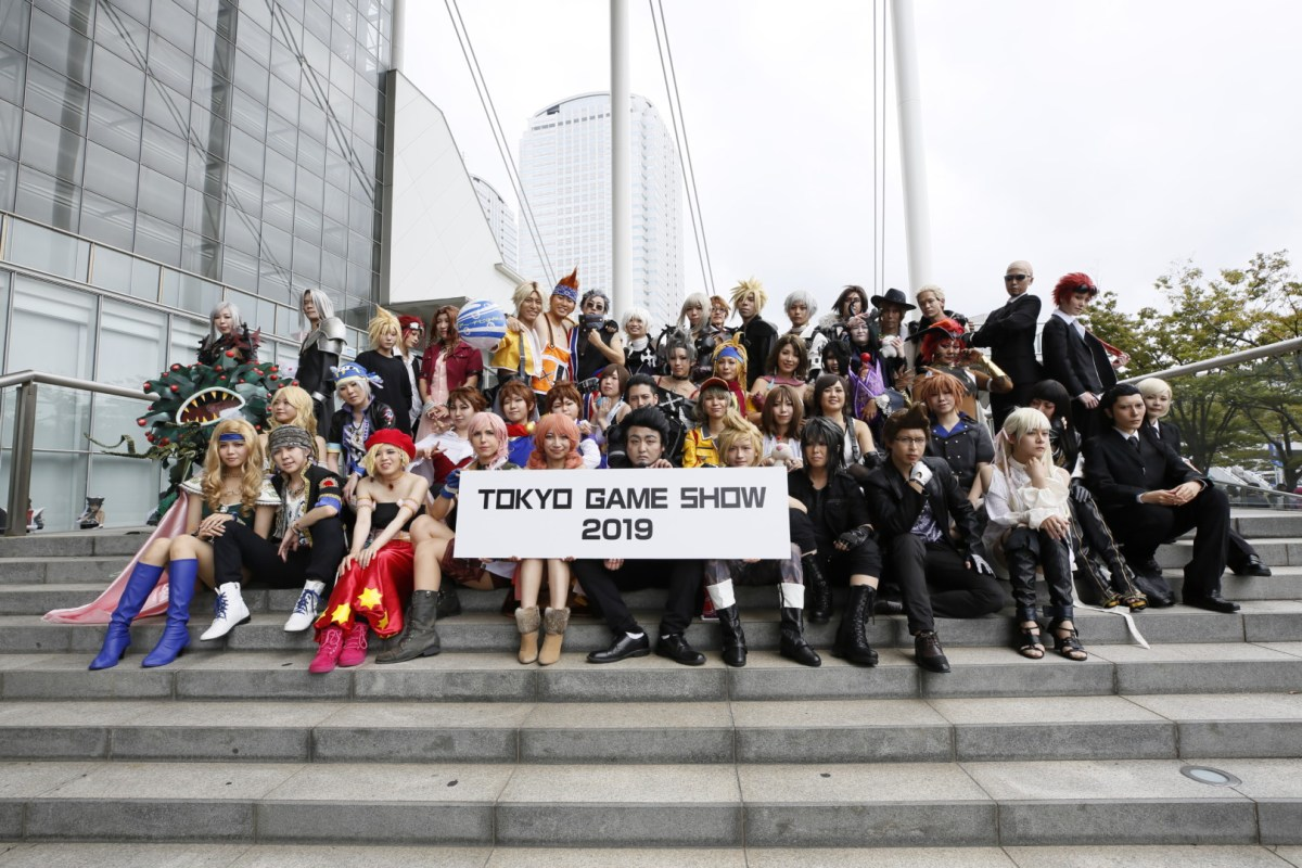 Tokyo Game Show 2020 Cancelled For Safety Reasons (2)
