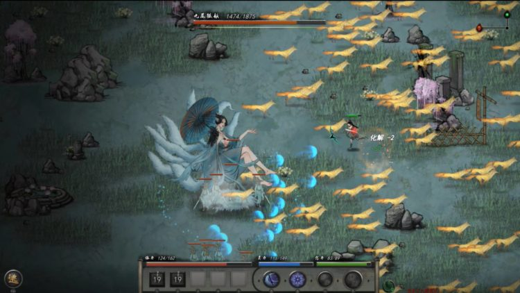 Success For Tale Of Immortal Leads To Plans For English Localization (1)