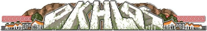 bannerpagina
