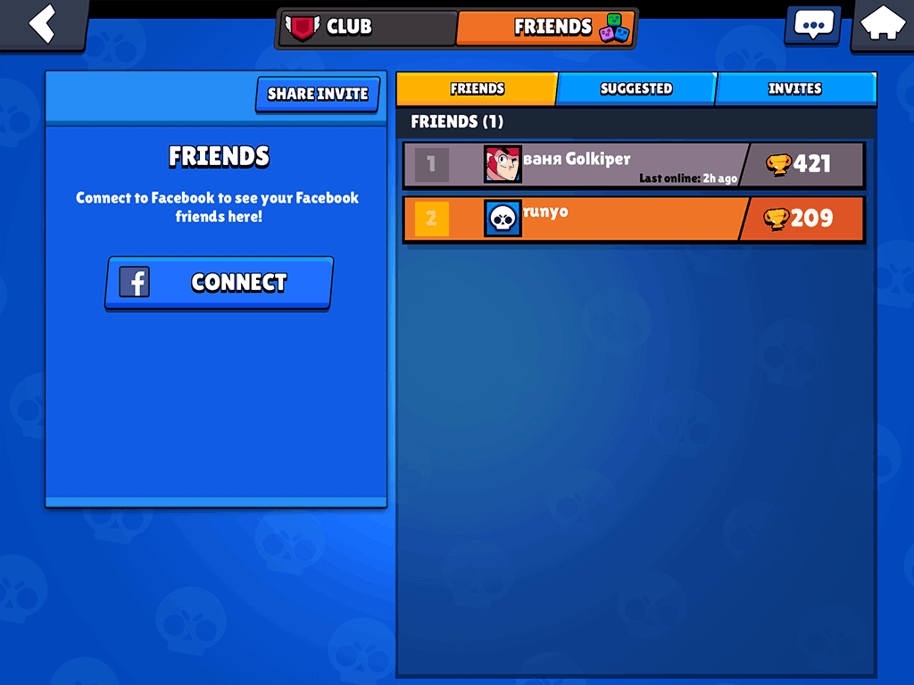 Social page screenshot Brawl Stars
