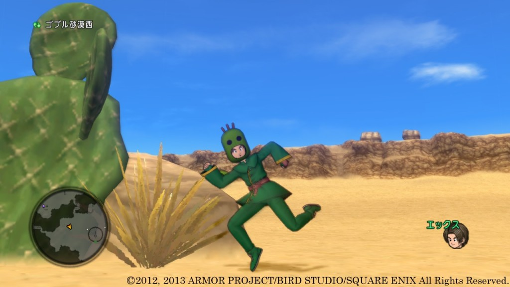 Dragon Quest X Players To See FFXI And FFXIV Crossover