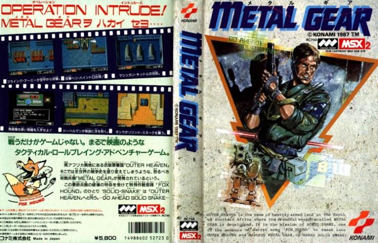 Metal Gear MSX 1987