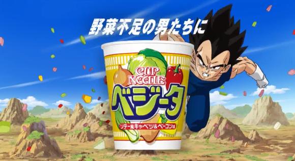vegeta-cup-noodles