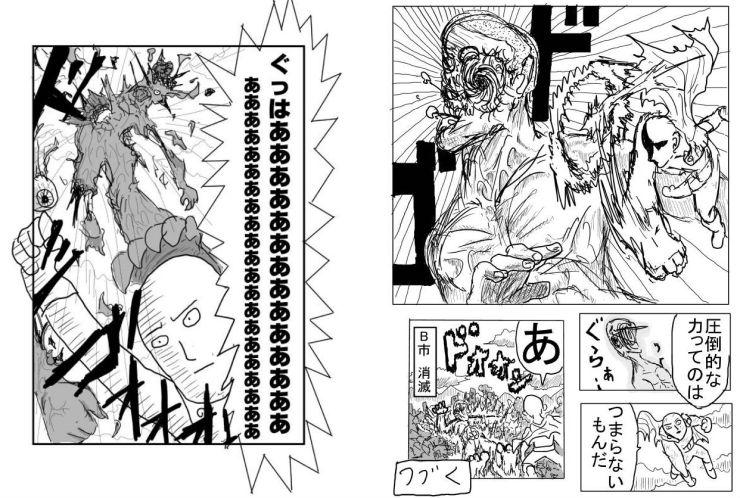 one-punch-man-evolucion-de-una-parodia-2