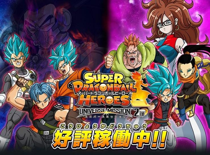 Dragon ball heroes