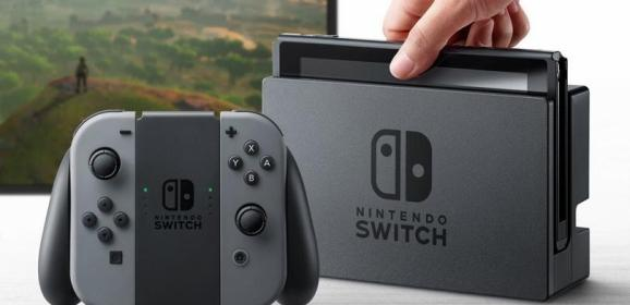Here's How Much Nintendo Spends for Each of Its Switch Console