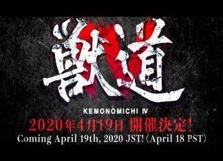 Daigo Kemonomichi