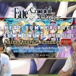 """Fate Grand Order: Dead Heat Summer Race Part 2 Pickup Summoning Versus """"That's All I Wanted!"""""""