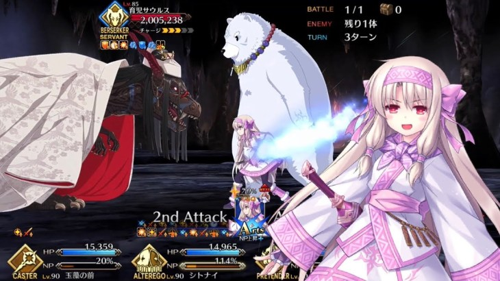【FGO】Summer 2021 Challenge Quest ft Sitonai – No RNG 3T Clear【Fate/Grand Order】