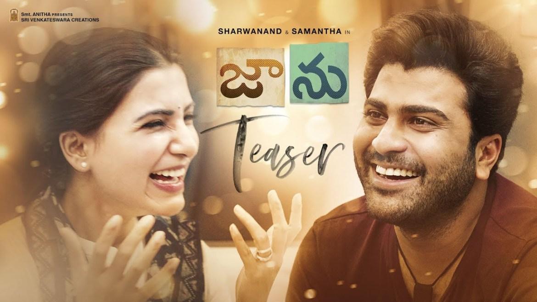Jaanu Telugu Full Movie 2020 HQ PREDVDRIP 1080P, 720P Download Leaked On TAMILROCKERS