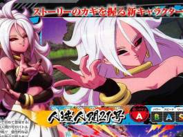 Majin Android 21 Gamersnews