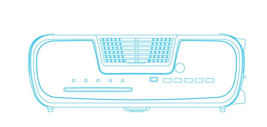 Possível patente PlayStation 5