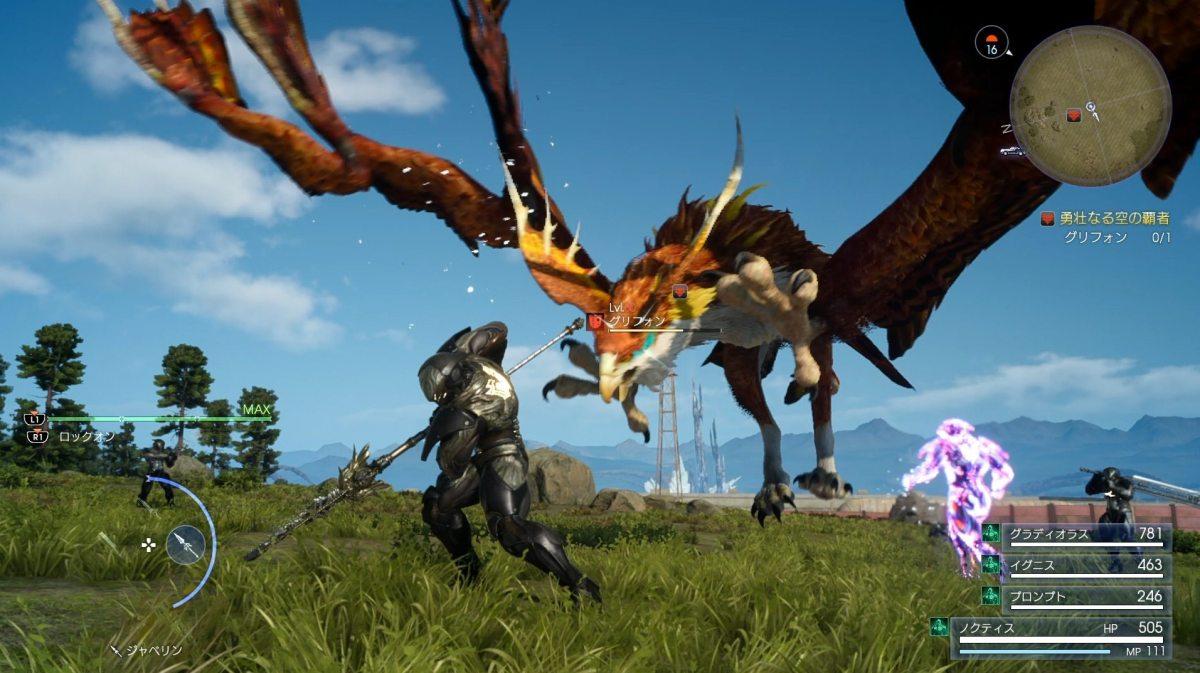 Final Fantasy XV Magitek-Exoskelette endlich verfügbar