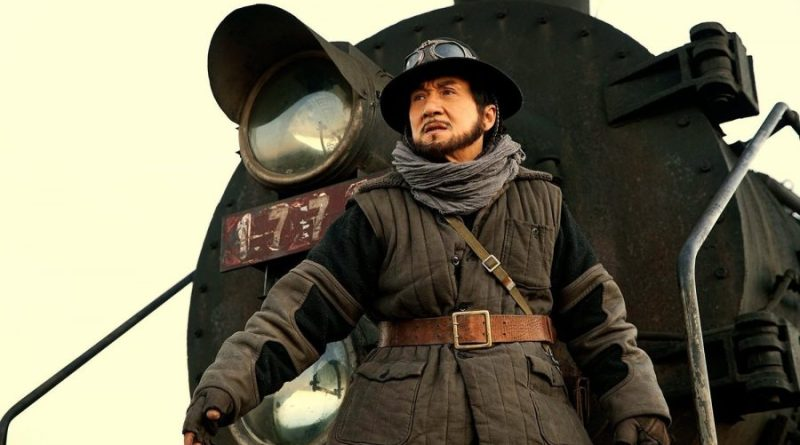 Railroad Tigers Gewinnspiel Blu ray Titel Koch Films Koch Media