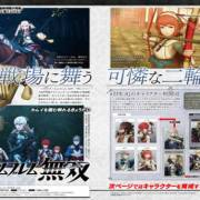 Fire Emblem Warriors agrega a Sakura y Elise