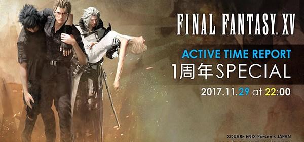 Final Fantasy XV celebrará su primer aniversario con un stream