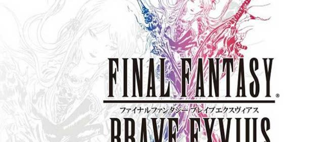 Aniversario de Final Fantasy Brave Exvius