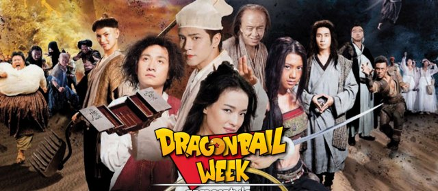 Journey to the West, entendiendo la inspiración de Dragon Ball