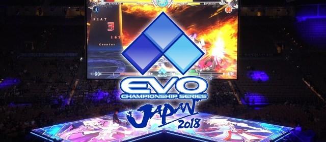 Guía Gamer Style para que no pierdas ningún detalle de EVO Japón 2018