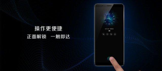 Vivo presenta el primer smartphone con lector de huellas en la pantalla