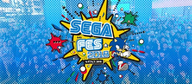 Sega Festival 2018 presentará nuevos juegos