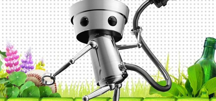 Mi juego Favorito: Chibi Robo