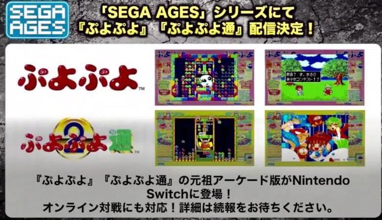 Sega Ages Puyo Puyo 12 16 18